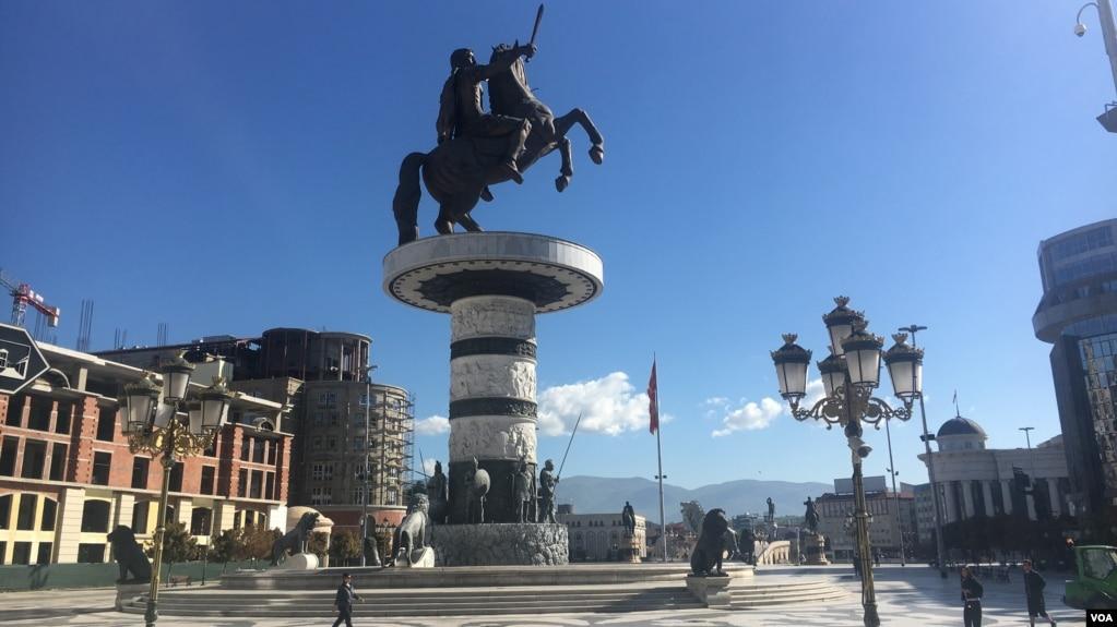 Maqedoni e Veriut, Presidenti mbledh drejtuesit politikë