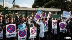 تصویری از تجمع های پیشین مخالفان مذاکرات هسته ای در ایران