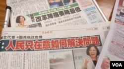 台湾媒体报道民进党日前举行党代表大会(美国之音张永泰拍摄)