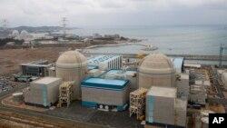 Južnokorejska nuklearna elektrana