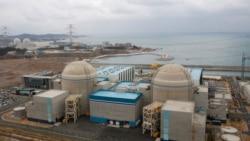 U.S., South Korea Cooperate on Nuclear Energy