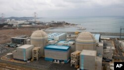 U.S., South Korea Cooperate on Nuclear Energy