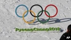 Pyeongchang မွာ က်င္းပမယ့္ ေဆာင္းရာသီ အိုလံပစ္ အားကစားပြဲေတာ္