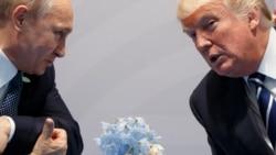 Trump နဲ႔ Putin ဗင္နီဇြဲလားအေရးေဆြးေႏြးမႈ အျပဳသေဘာေဆာင္