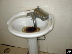 Aspecto parcial da casa de banho do Hospital
