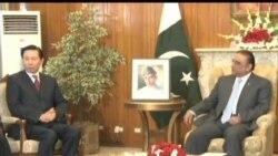 2012-05-17 粵語新聞: 巴基斯坦總統將參加在芝加哥舉行的阿富汗峰會