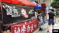 港語學在7-1遊行沿線擺街站,推廣反普教中的訊息。(美國之音湯惠芸攝)