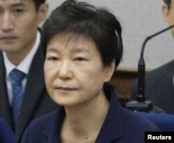 박근혜 전 한국 대통령.