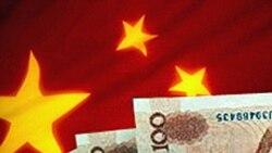 چند خبر کوتاه اقتصادی از جهان