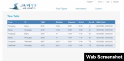 북한 고려항공은 최근 웹사이트에 게시한 새로운 '항로시간표'. 중국 셴양과 상하이 노선을 제외시켰다.