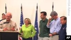 هیئت بلندرتبه کانگرس ایالات متحده در افغانستان است