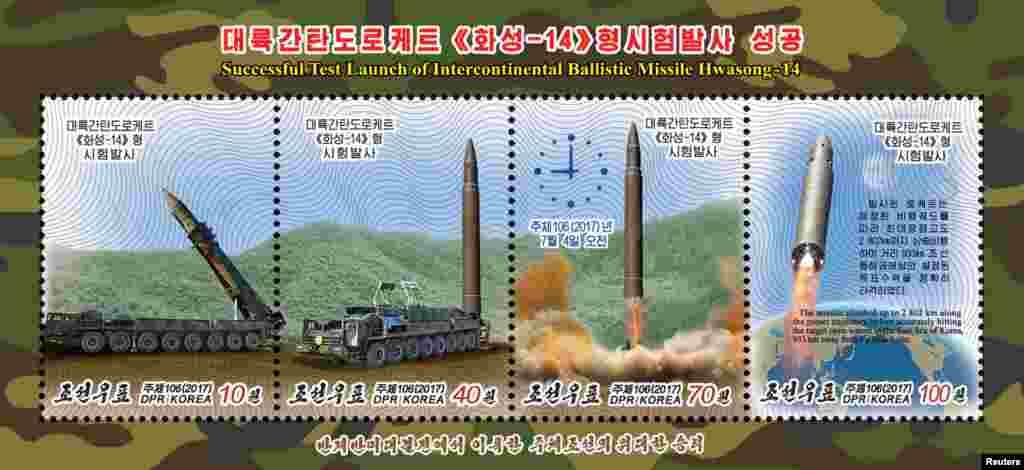 북한이 대륙간탄도미사일(ICBM) 화성-14 시험발사 성공을 기념해 새 우표들을 발행했다. 화성-14 미사일이 발사대에서 준비되는 과정부터 발사 후 대기권 밖으로 벗어나기까지 단계별 모습을 보여주는 그림이 우표로 만들어졌다.