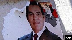 Tunus Eski Devlet Başkanı ve Eşine 35'er Yıl Hapis Cezası