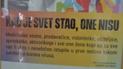 Beograd: Izložba povodom Dana žena