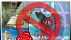 تحريم های ايران بدون تحريم صادرات نفت و گاز موثر نخواهد بود