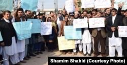 پشاور میں نقیب اللہ کی پولیس مقابلے میں ہلاکت کے خلاف مظاہرہ