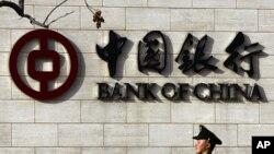 中国地方政府债务虚实可能被美化。图为中国银行总部。