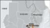 Sudão do Sul retira de zona em disputa