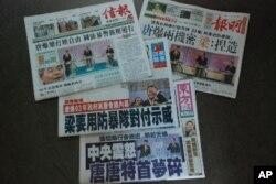 香港各大報章星期六頭版頭條大篇幅報道首場行政長官選舉電視論壇