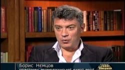 Нємцов про Україну