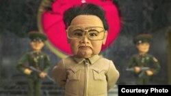 지난 2004년 미국 영화 '팀 아메리카'에 등장한 김정은 국방위원장 모양의 인형.