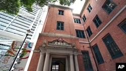 香港終審法院首度提請全國人大釋法