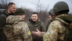 Президент Володимир Зеленський розмовляє з військовими під час відвідання українських бойових позицій у Донецькій області 11 лютого 2021 р.
