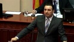 Buxheti i Maqedonisë për vitin 2014