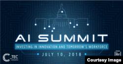 """美国商会(US Chamber of Commerce)组织的""""人工智能峰会""""的图标(美国商会图片)"""