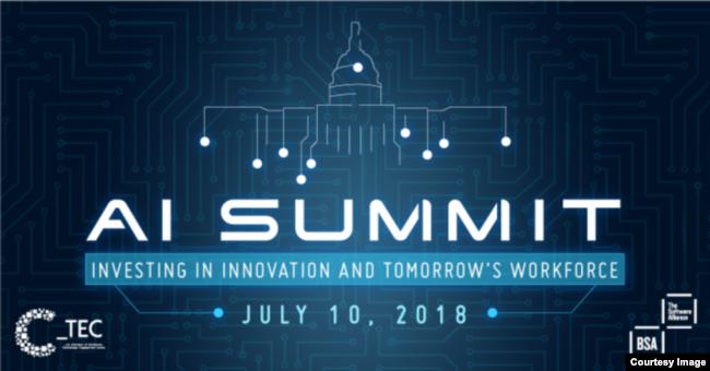 """美國商會(US Chamber of Commerce)組織的""""人工智能峰會""""的圖標(美國商會圖片)"""