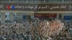 Ketegangan Hubungan AS-Iran - Liputan Berita VOA 10 Januari 2012