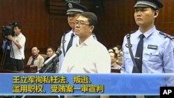 Vang Lijung tokom izricanja presude