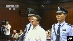 中央电视台9月24日王立军受审的视频截图