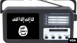 امنیتي مقاماتو تیر کال د دلوی په ١۴ اعلان کړی و چې د اچین په ولسوالۍ کې یې د داعش رادیو او ددې ډلې انترنیتي مرکز په یو هوایي برید کې له منځه وړي دي.
