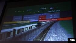 Podzemna železnica u Vašingtonu