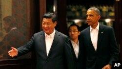 APEC China US Obama