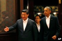 美国总统奥巴马和中国主席习近平在北京中南海(2014年11月11日)