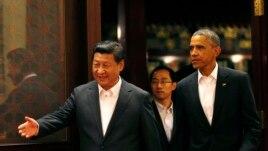 Takimi i udhëheqësve të APEC-ut