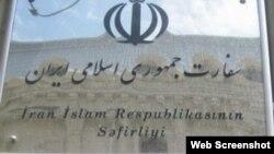 İran səfirliyi