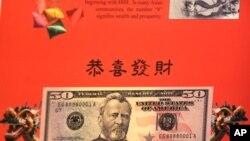 美国铸币局发行的虎年吉利钱(局部)