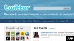 Спецслужба расследует Твиттер-сообщения об «убийстве» Барака Обамы
