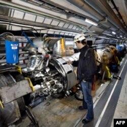 Veliki hadronski sudarač u Švajcarskoj
