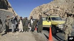 تعلیق فعالیت دو قراردادی نظامی در افغانستان