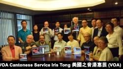 約20位香港法律界人士召開記者會,宣佈發起全球網上聯署,聲援最近被中國當局拘捕的維權律師及維權人士 (攝影﹕美國之音湯惠芸)