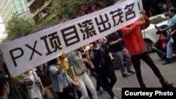 茂名市市民抗议当地政府兴建PX化工厂 (微博图片)