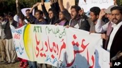 محصلان پاکستانی به تاریخ ۲۰ نوامبر بر ضد داعش راهپیمایی کردند.