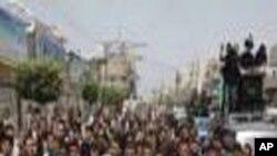 فلسطینی مظاہرین