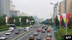 北京街头(资料照片)