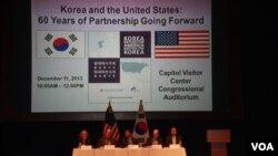 미-한 동맹 60주년 기념 서적 토론회