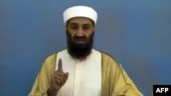 Bin Ladenə qarşı keçirilmiş hücumda öldürülən kuryerin telefonu ələ keçirilib
